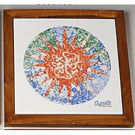 "Table mat ""Rosette"""