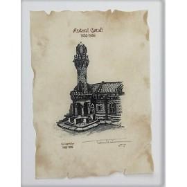 Lithographie Parc Güell