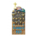 Casa Batlló ceràmica