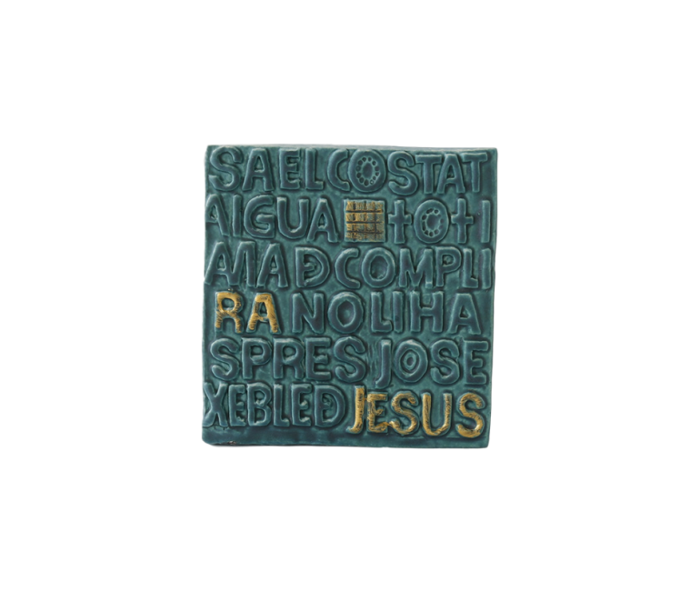 Aimant en céramique Sagrada Familia Porte de l'Evangile