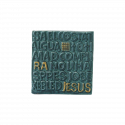 Imant en ceràmica Sagrada Familia Porta de l'Evangeli